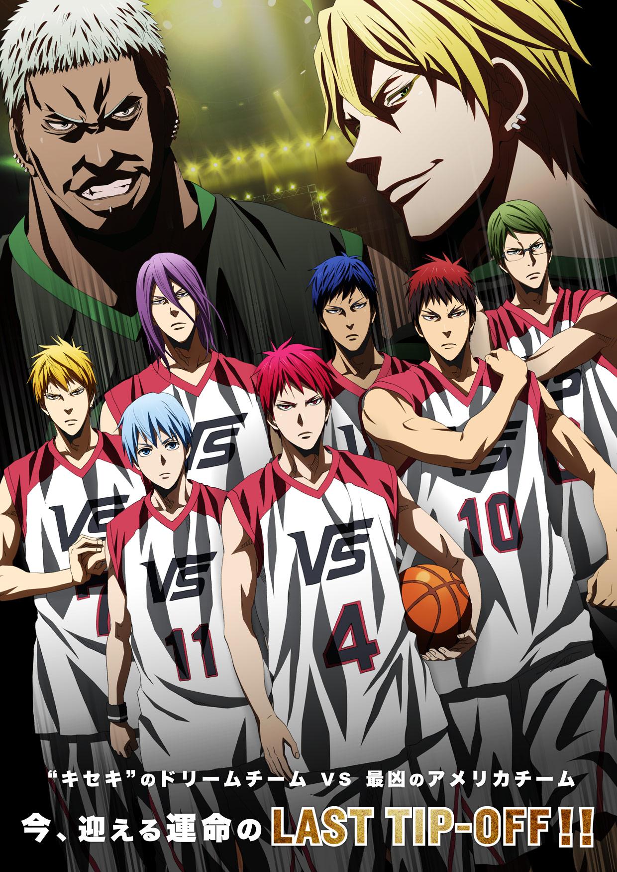 kuroko-no-basket-last-game