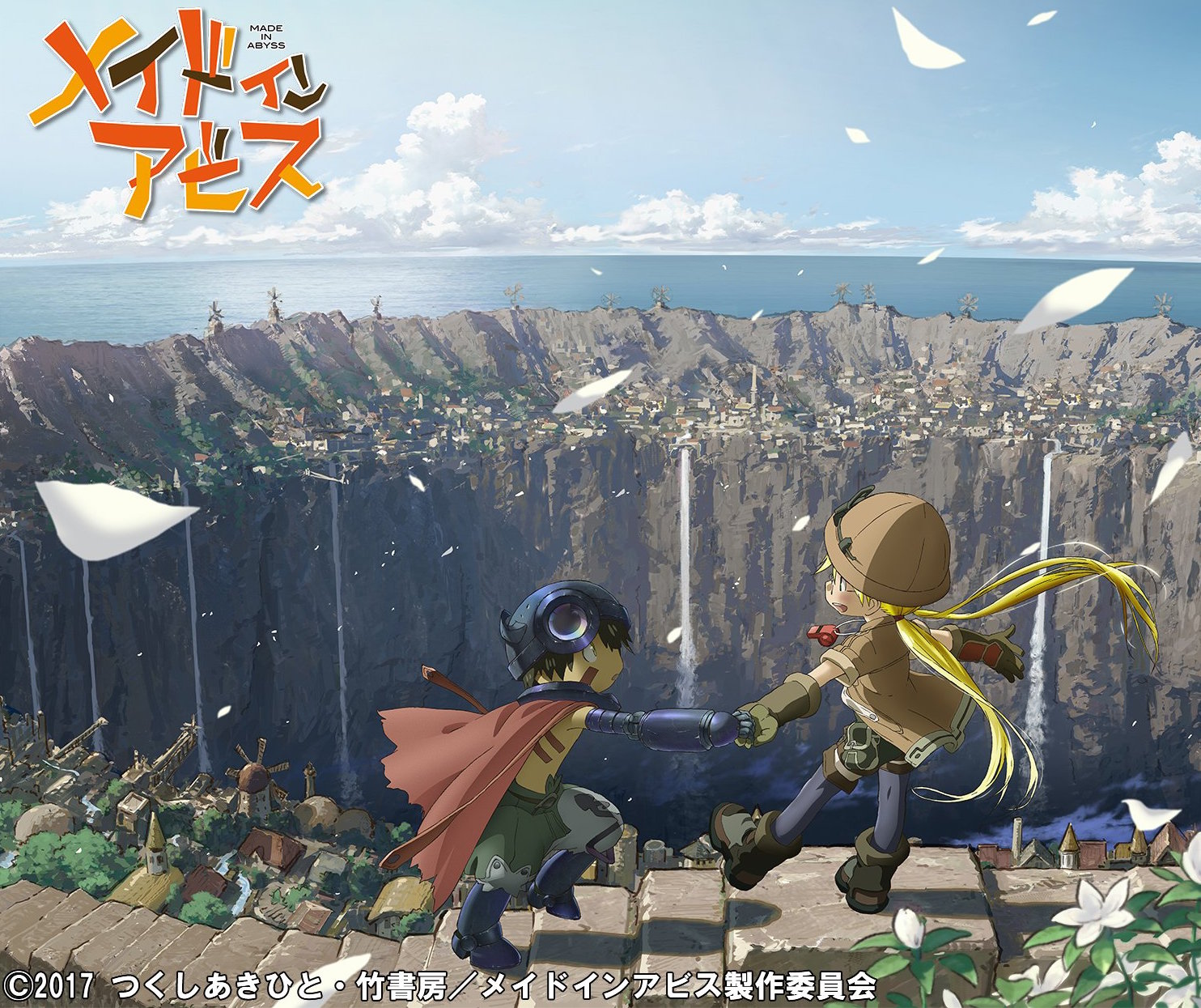 made-in-abyss-anime-annonce