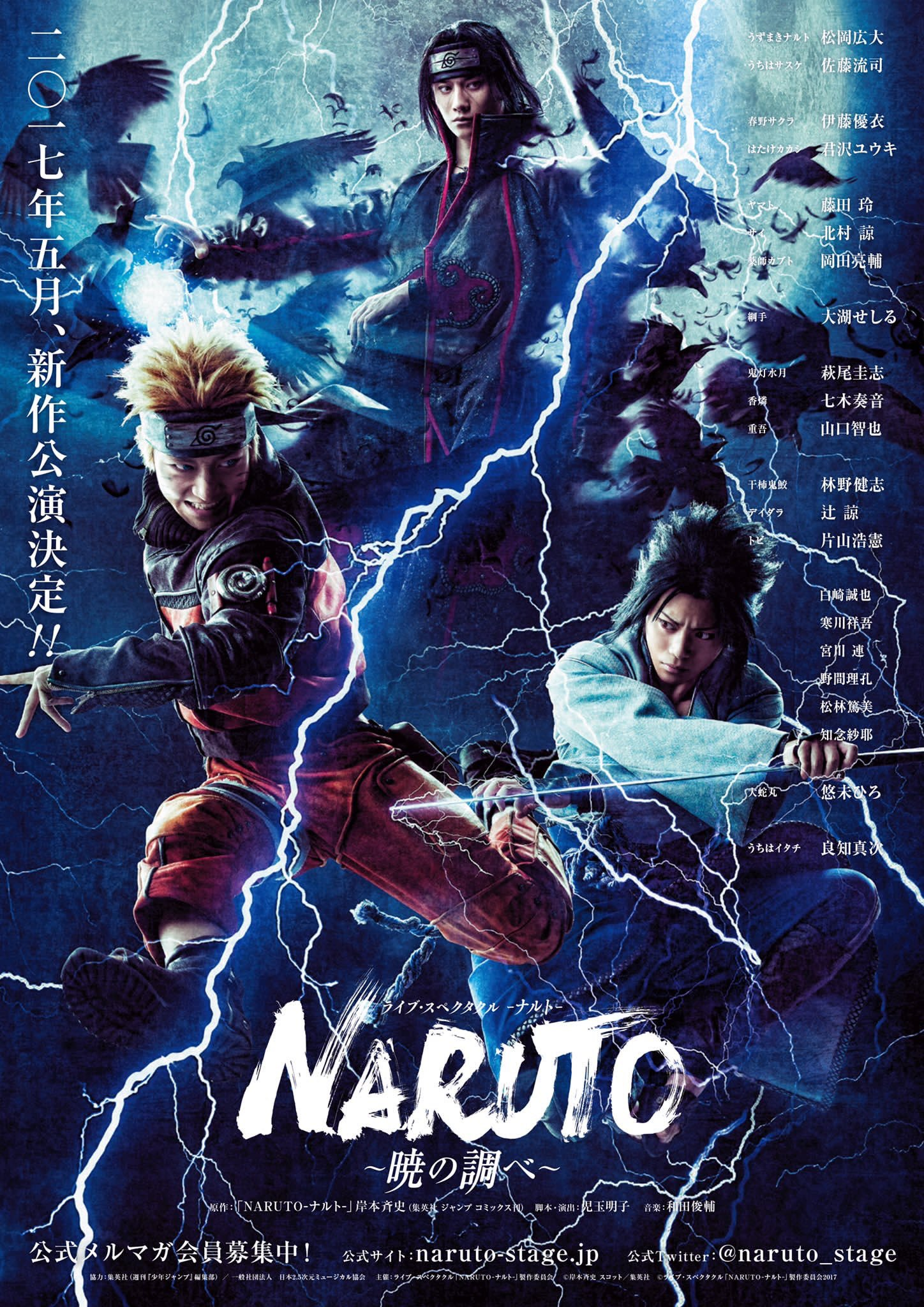 le film live am ricain naruto officiellement annonc. Black Bedroom Furniture Sets. Home Design Ideas