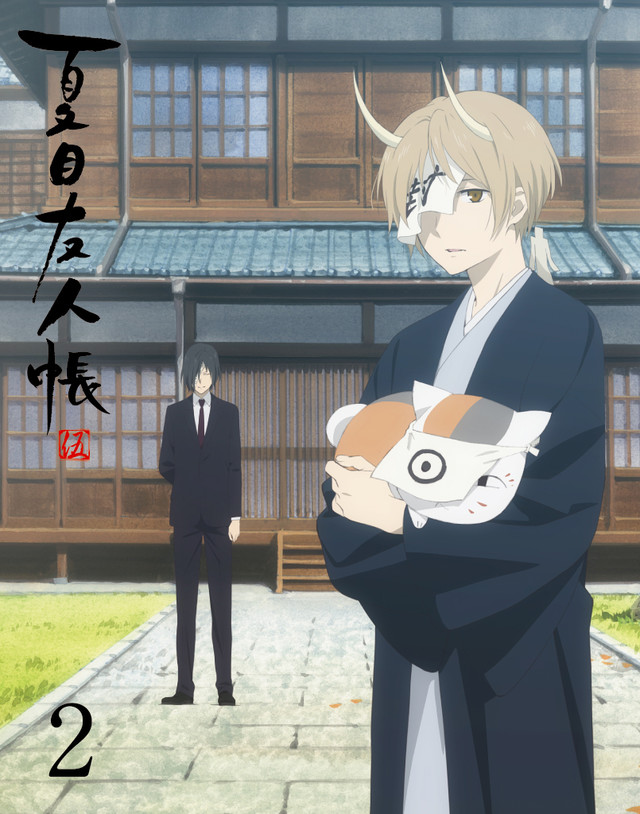 natsume_s5_bluray2