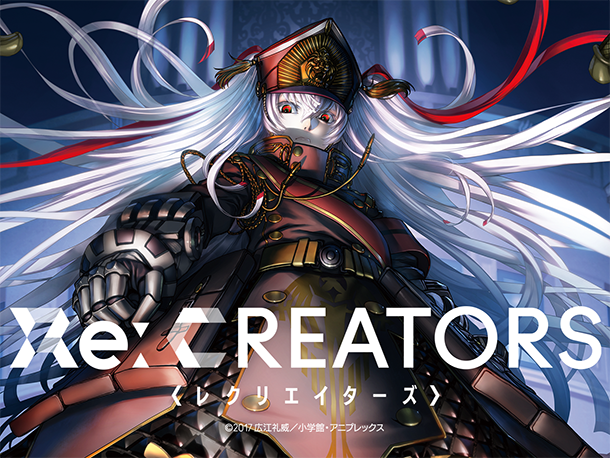 re-creators-teaser-visual-001