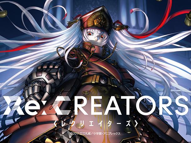 re-creators-teaser-visual-001