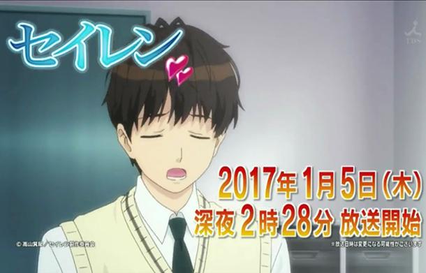seiren-anime-image-888