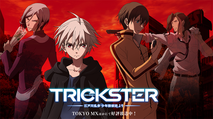 trickster-visual-art-2