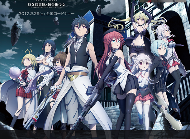 trinity-seven-movie-visual-art-sd