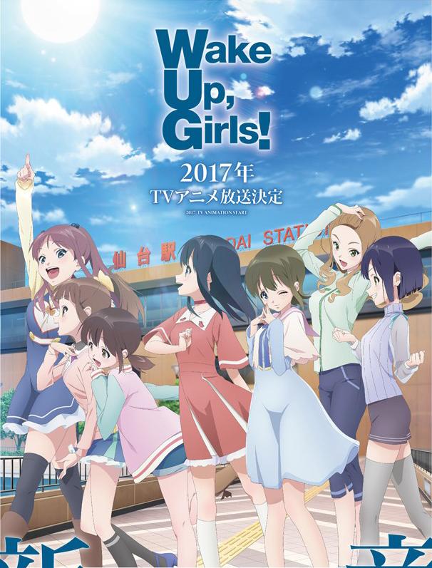 wake-up-girls-shinshou-visual-art1