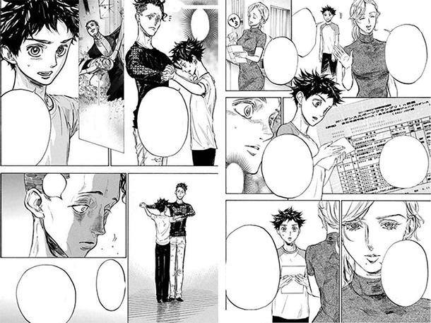 ballroom-e-youkoso-manga-image-001