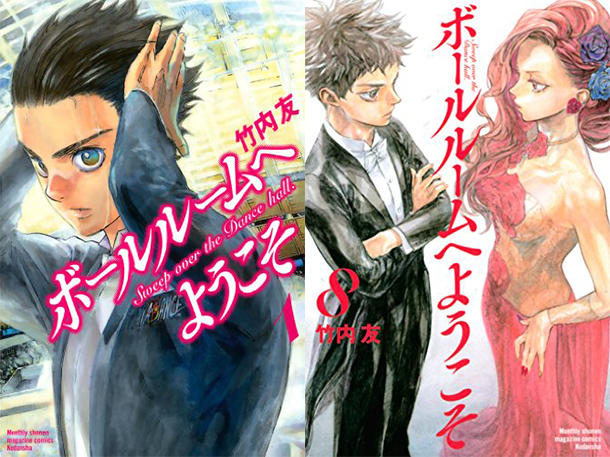 ballroom-e-youkoso-tome-manga-123