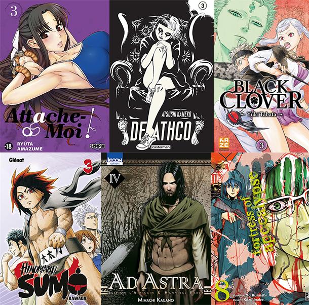 Sondage quels sont les meilleurs manga de l 39 ann e 2016 - Quels sont les meilleurs cuisinistes ...