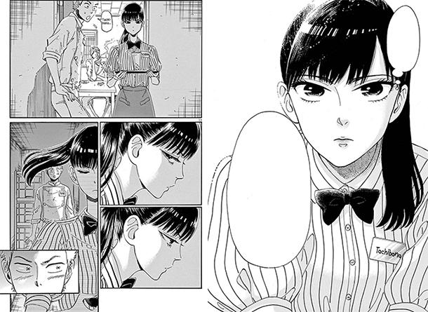 Après-la-pluie-Koi-wa-Amaagari-no-You-ni-manga-image-001