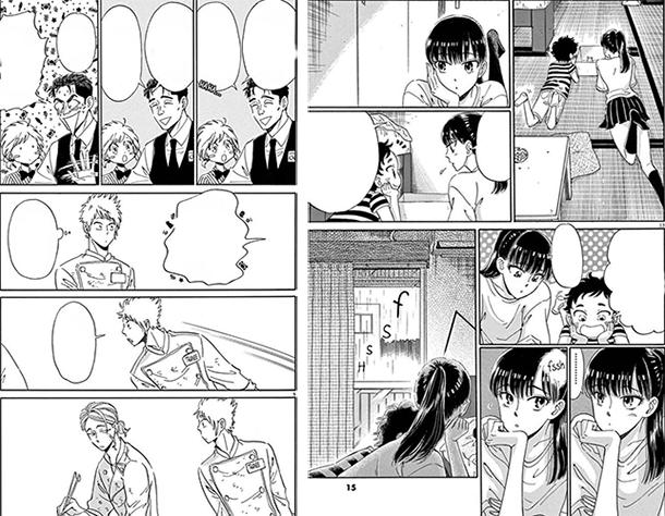 Apres-la-pluie-Koi-wa-Amaagari-no-You-ni-manga-image-002