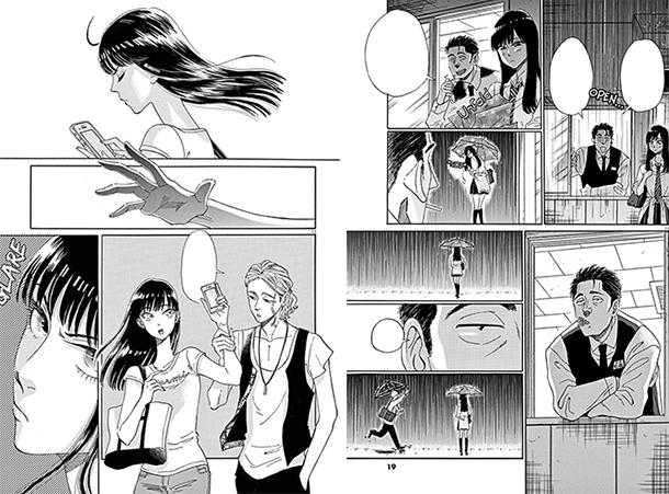 Apres-la-pluie-Koi-wa-Amaagari-no-You-ni-manga-image-003