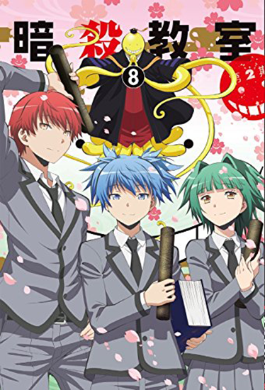 Assassination_Classroom_S2_BLuray8