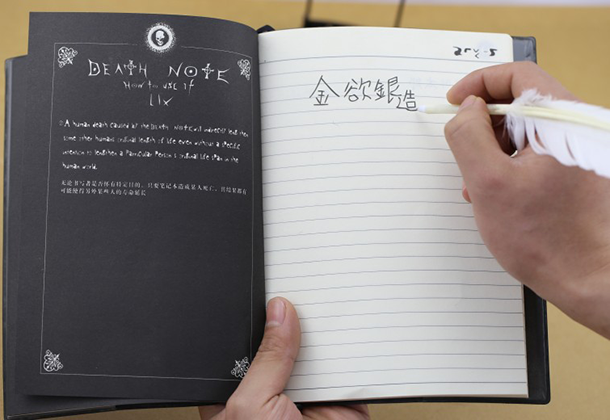 Death-Note-writing-123