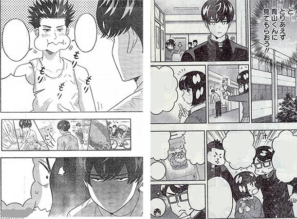 Keppeki-Danshi-Aoyama-kun-manga-image-001