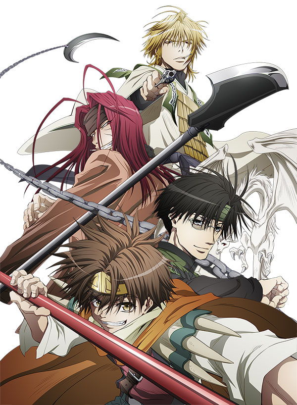 saiyuki-reload-blast-anime-visual_art