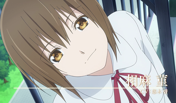 Sakurada-Reset-anime-image-111