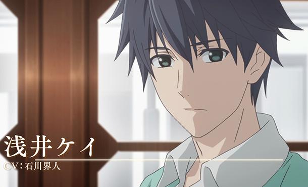 Sakurada-Reset-anime-image-112