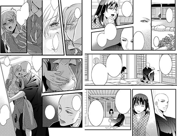 Souryo-to-Majiwaru-Shikiyoku-no-Yoru-ni-manga-image-001