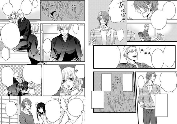Souryo-to-Majiwaru-Shikiyoku-no-Yoru-ni-manga-image-003