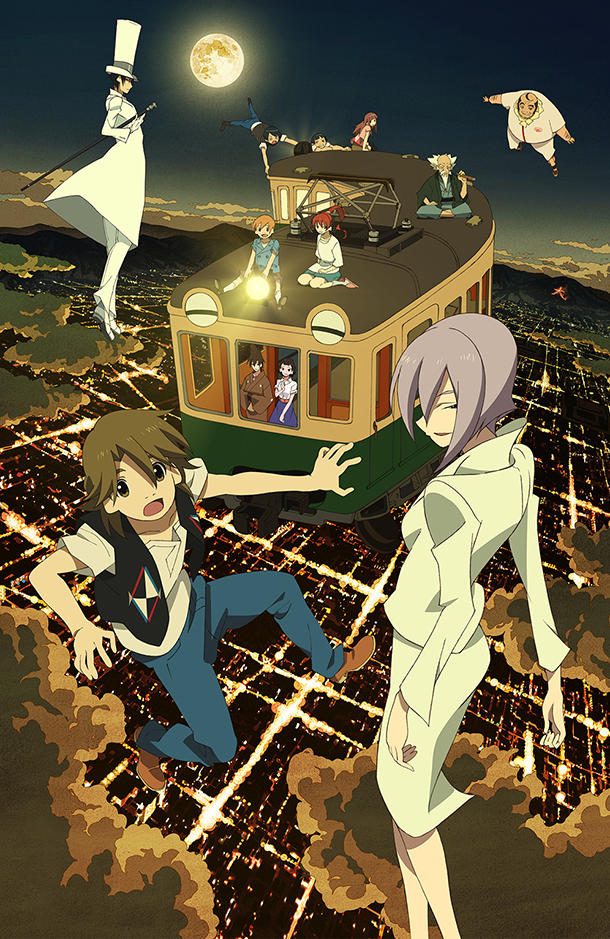 Uchoten_Kazoku_S2_Visual_Art