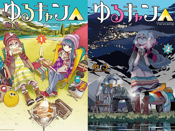 YuruCamp-manga-tomes