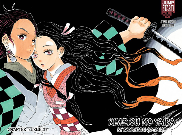 Kimetsu-no-Yaiba-illustration-manga-001