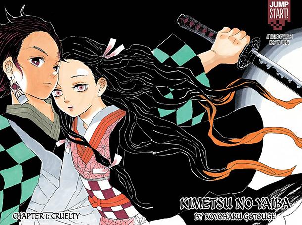 Kimetsu-no-Yaiba-illustration-manga-001