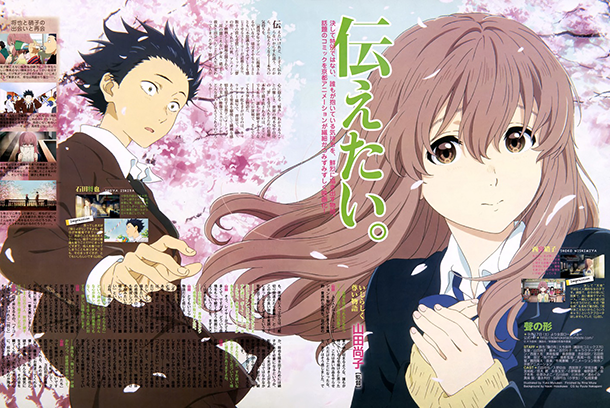 Koe-no-Katachi-anime-illustration-546