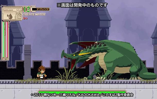 KonoSUba-2-PC-Game-image-001