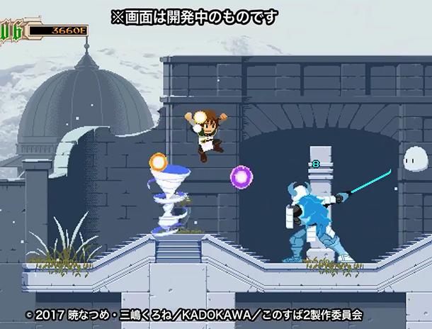 KonoSUba-2-PC-Game-image-002