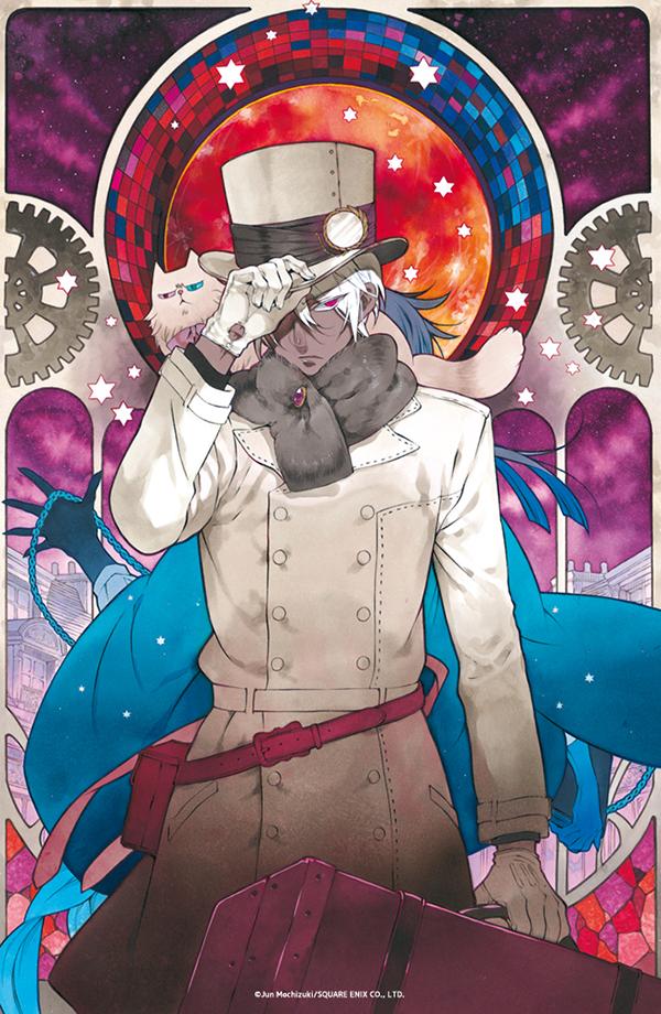 Les-Mémoires-de-Vanitas-manga-illustration-001