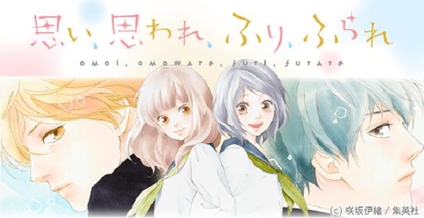 Love-Be-Loved-Leave-Be-Left-illustration-manga-003