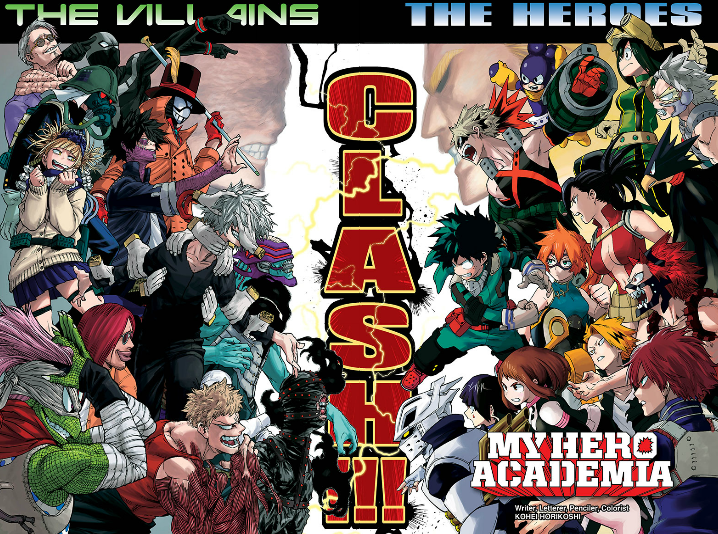 My_hero_academia_color_page
