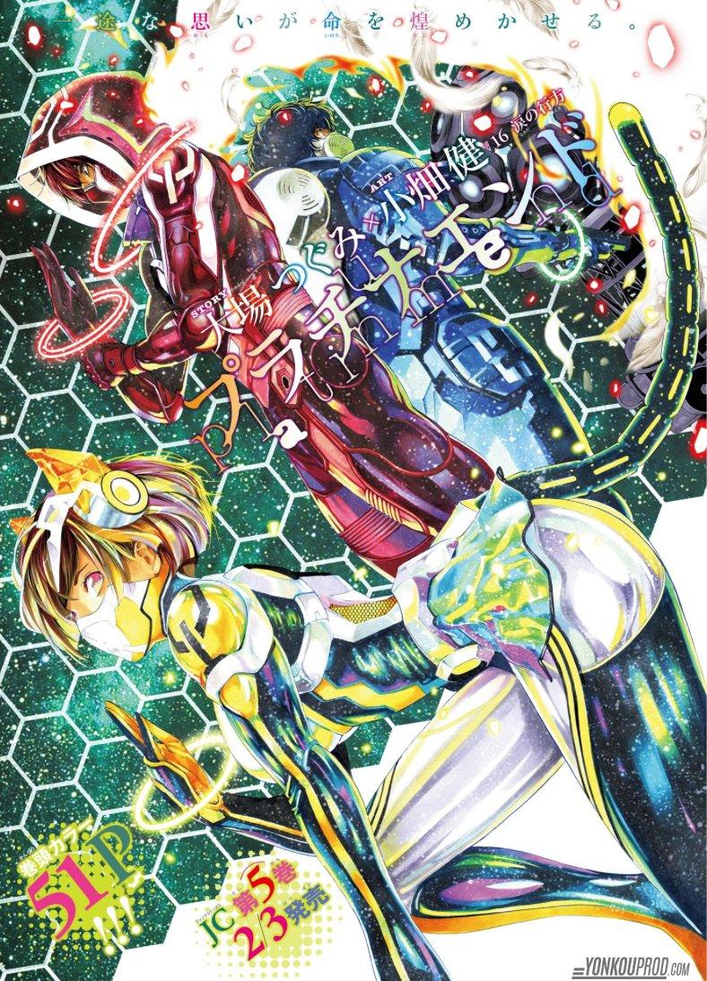 Platinum_End_manga_illustration_456