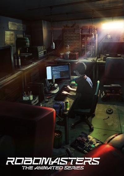 Robomasters-Teaser-Visual