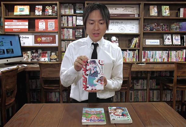 The-Manga-Concierge-episode-1-image