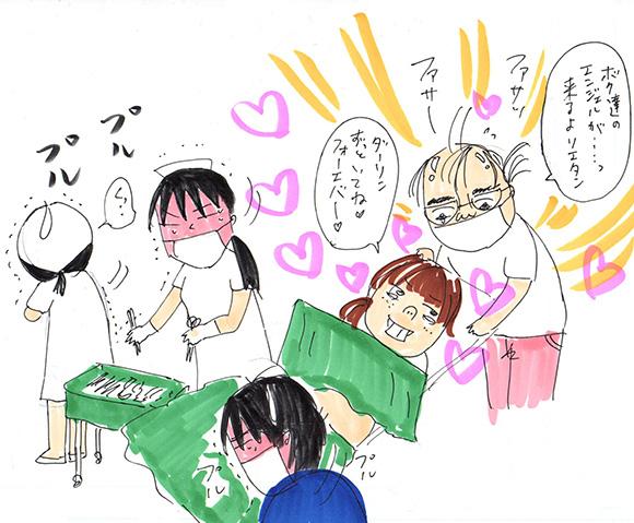 Toumei_na_Yurikago_image_manga_3