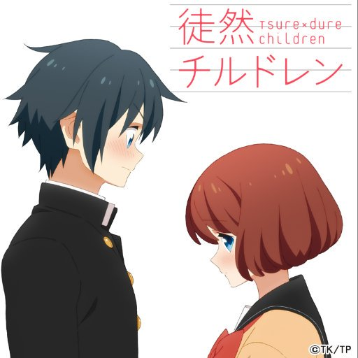 Tsuredure_Children_Illustration_123