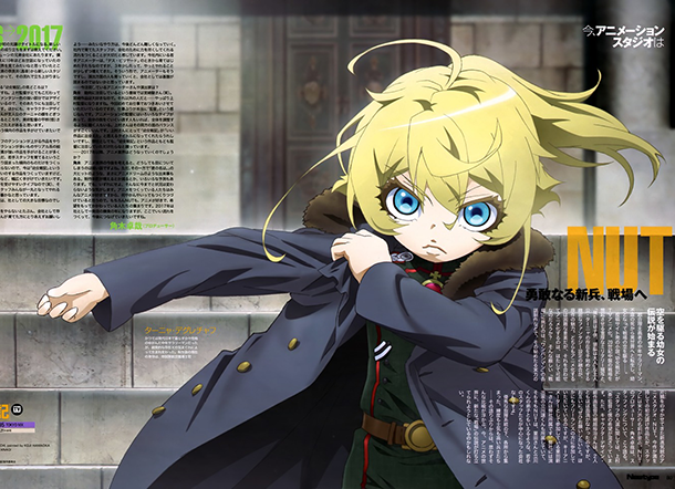 Youjo-Senki-illustration-anime-2