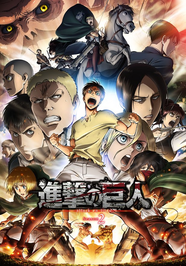 attack on titan saison 2 vf