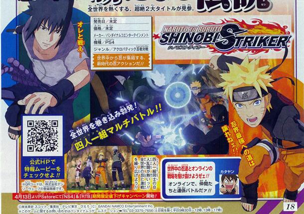 Le jeu Naruto to Boruto: Shinobi Striker, en Teaser Vidéo