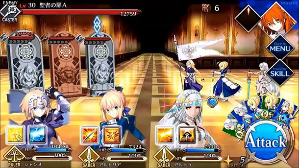 Installer le jeu Fate/Grand Order (anglais), en France