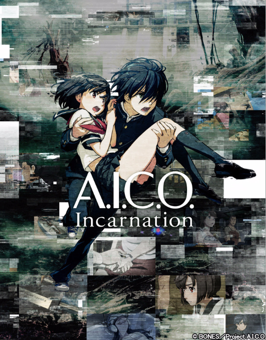 AICO-Incarnation-Teaser-Visual.jpg