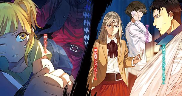 Hakata-Tonkotsu-Ramens-illustration-roman-124.jpg