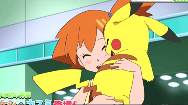 L 39 anime pokemon sun moon ondine pierre en vid o - Pokemon saison 14 ...