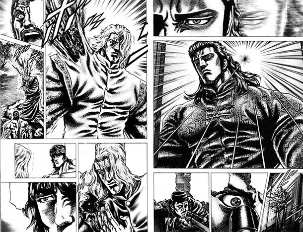 manga ken