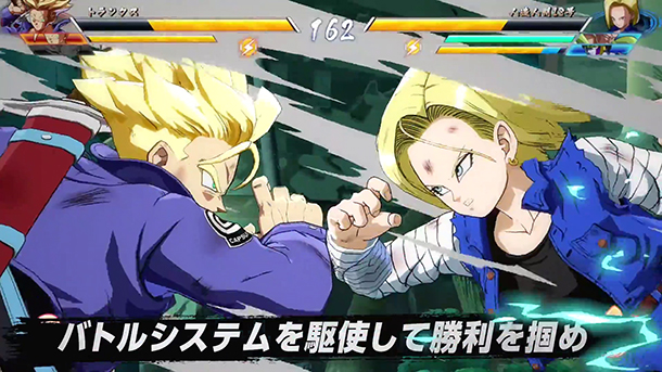 Dragon Ball FighterZ : un trailer japonais atomique !