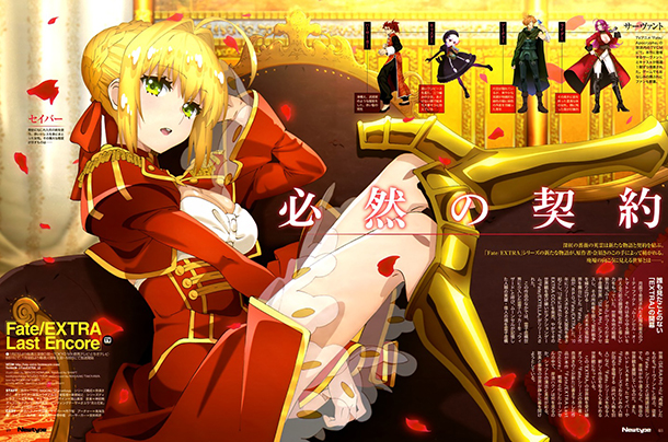 Fate/EXTRAの画像 p1_40