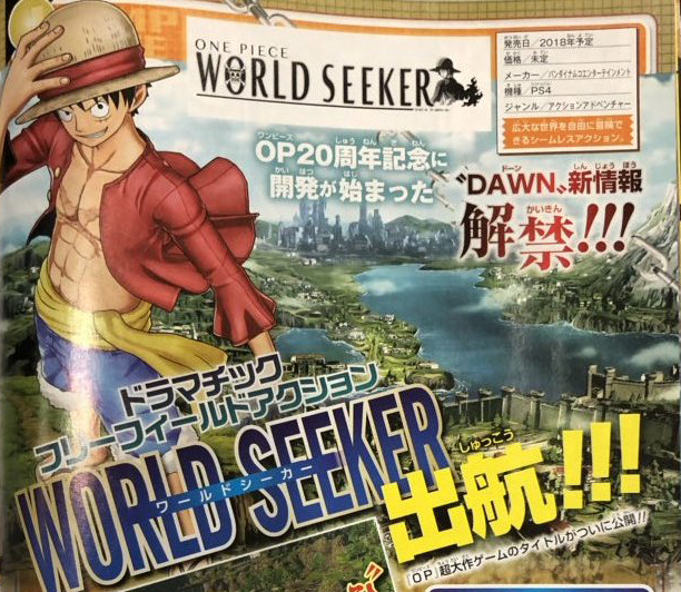 One Piece World Seeker Playstation 4: Premières Images Du Jeu One Piece World Seeker Sur PS4